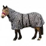 Horseware Loveson Fly Rug Zebra